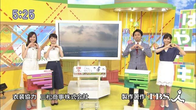 笹川友里 はやドキ! ひるおび! トミカ 王様のブランチ8