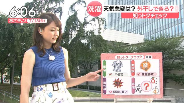 山形純菜 あさチャン! 15