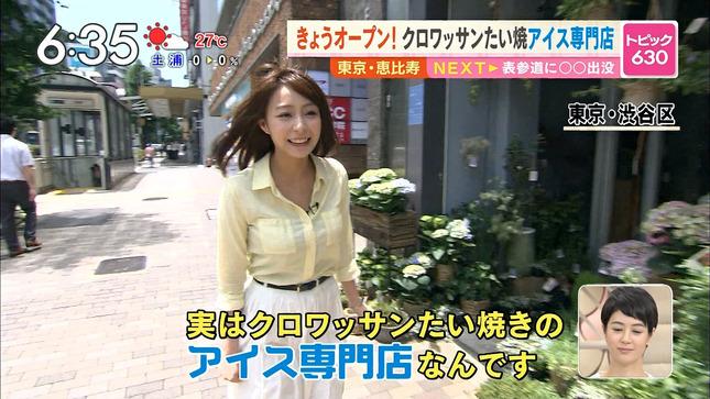 宇垣美里 あさチャン! 佐藤渚 夏目三久 17