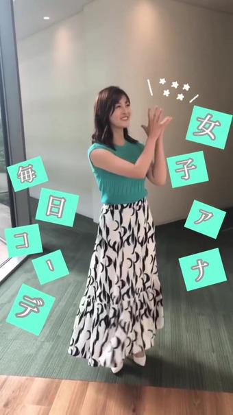 中村秀香 Instagram 15