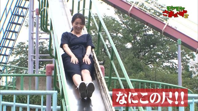 大江麻理子 モヤモヤさまぁ~ず2 5