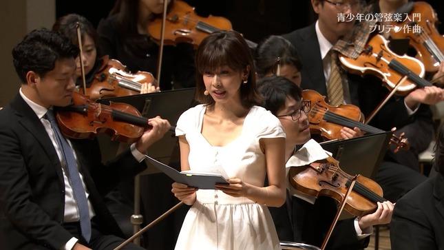 加藤綾子 クラシック音楽館 N響ほっとコンサート11