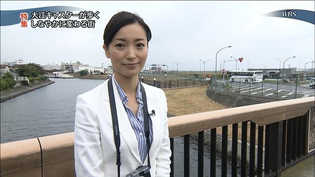 大江麻理子 ワールドビジネスサテライト 相内優香 02