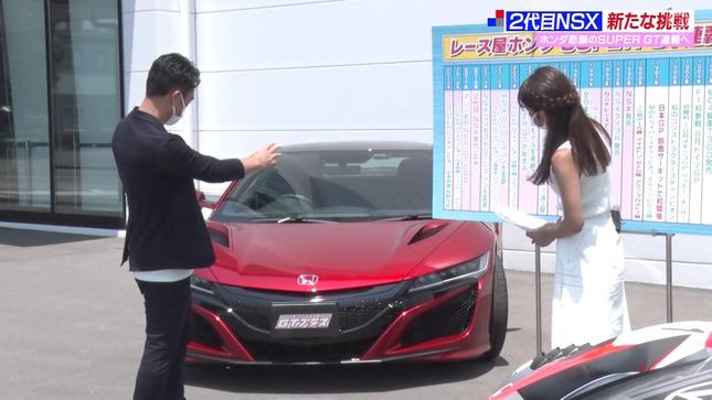 岡副麻希 SUPER GT+ 18
