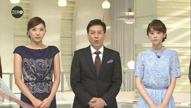 【有名人,素人画像】山岸舞彩アナと桐谷美玲 NewsZero
