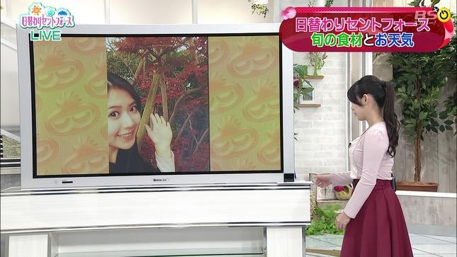 玉木碧 日替わりセントフォース 01