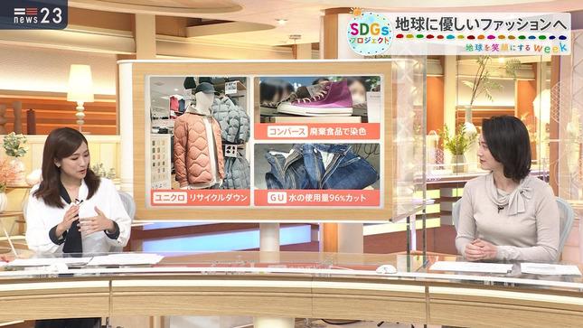 小川彩佳 news23 TBSニュース 13