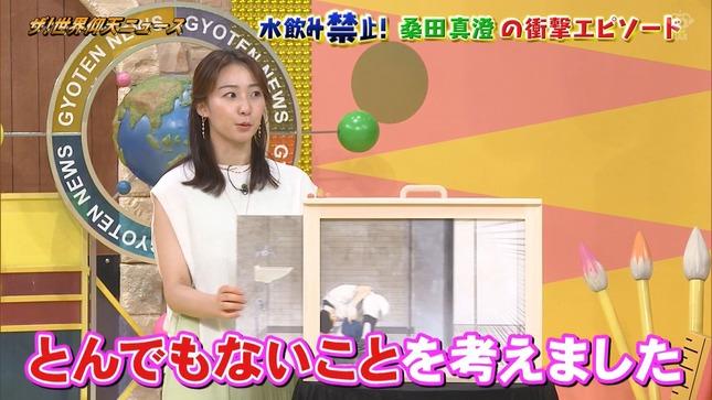 杉原凜 スッキリ ザ!世界仰天ニュース 3