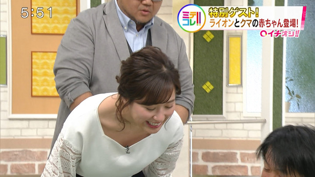木村愛里 イチオシ! 4