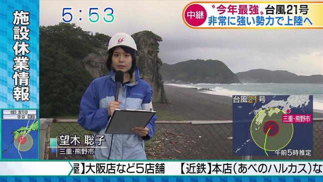 望木聡子 Spoken! デルサタ 6