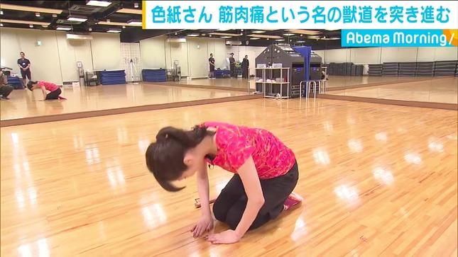 色紙千尋 AbemaMorning 4