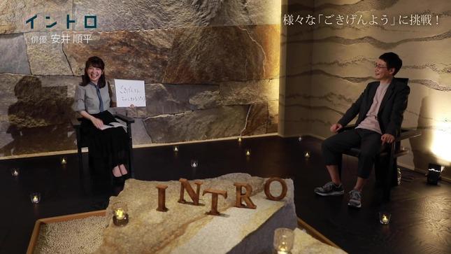 佐藤真知子 イントロ 12