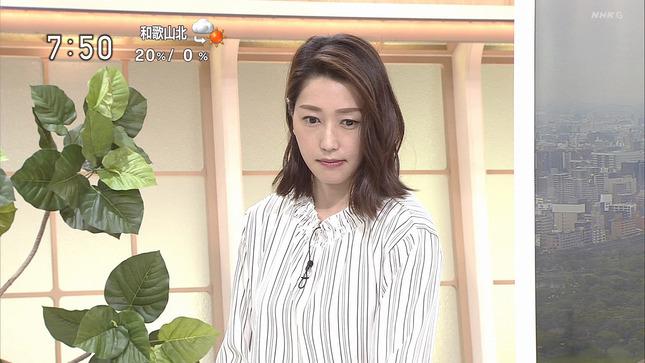 牛田茉友 おはよう関西 列島ニュース 13