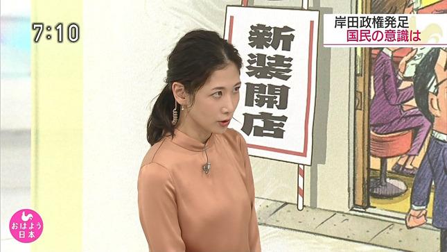 桑子真帆 おはよう日本 12