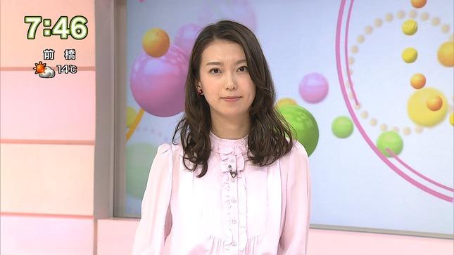 森花子 和久田麻由子 おはよう日本 14