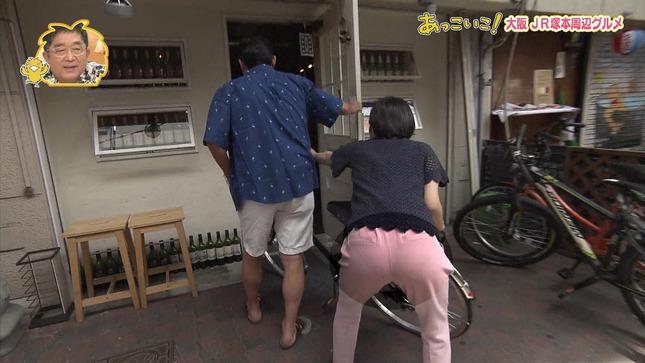 藤林温子 せやねん! 5