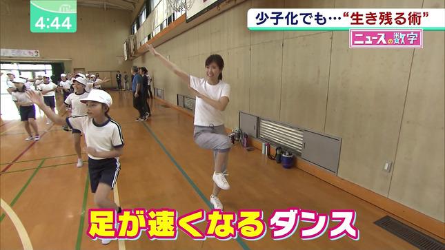 玉巻映美 ミント! 6