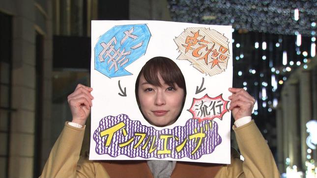 新井恵理那 ジョブチューン 新・情報7daysニュースキャスター 12