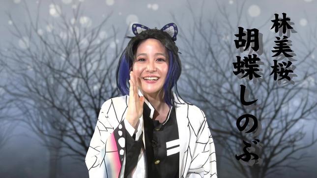 林美桜 弘中美活部 弘中綾香 15