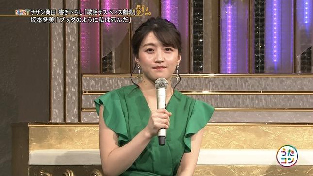 赤木野々花 日本人のおなまえっ! うたコン NHKニュース7 14