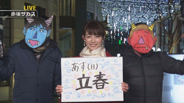 新井恵理那 グッド!モーニング 所さんお届けモノです 19