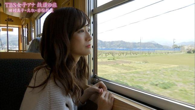 田村真子 TBS女子アナ 鉄道の旅 5