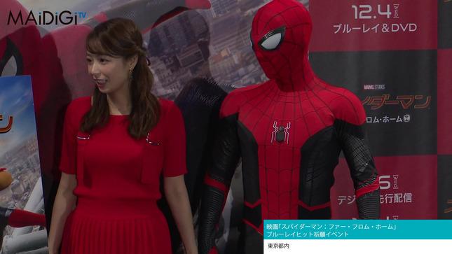宇垣美里 スパイダーマン ファーフロムホームイベント21