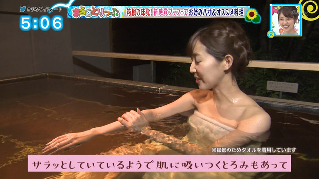 小野澤玲奈 まるごと 15