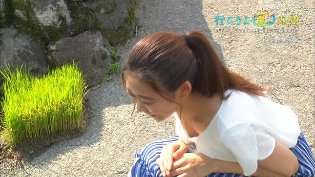 庭木櫻子 行こうよ 夏 九州 12