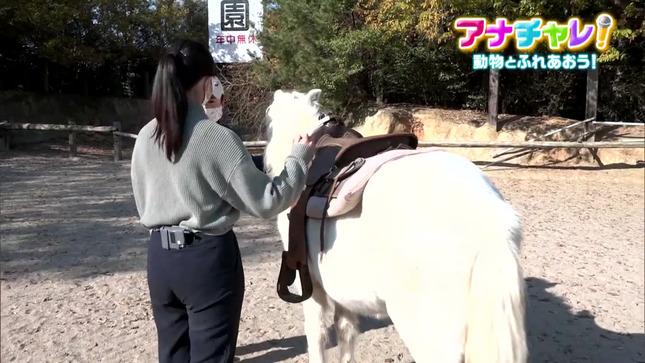 瀧川奈津希 アナチャレ! 13