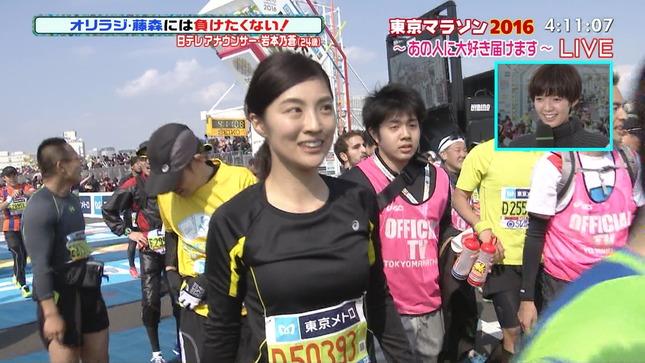 岩本乃蒼 東京マラソン2016 7