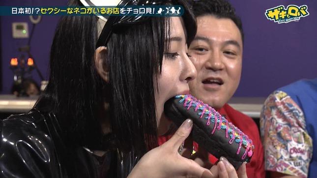 望木聡子 ザキとロバ 18