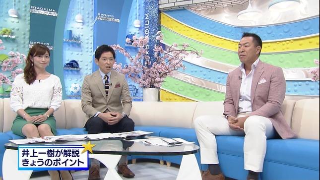 平山雅 スポーツスタジアム☆魂 2