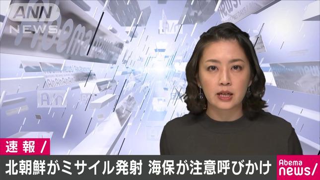 矢島悠子 AbemaNews サンデーLIVE!! ANNnews 4