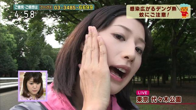 森花子 首都圏ネットワーク 10