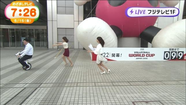 長野美郷 めざましどようび 小野彩香 10