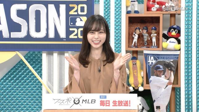 山本萩子 ワールドスポーツMLB 10