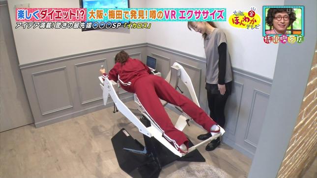 諸國沙代子 大阪ほんわかテレビ 7