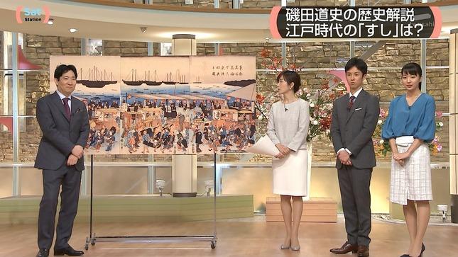 紀真耶 高島彩 サタデー サンデーステーション 10