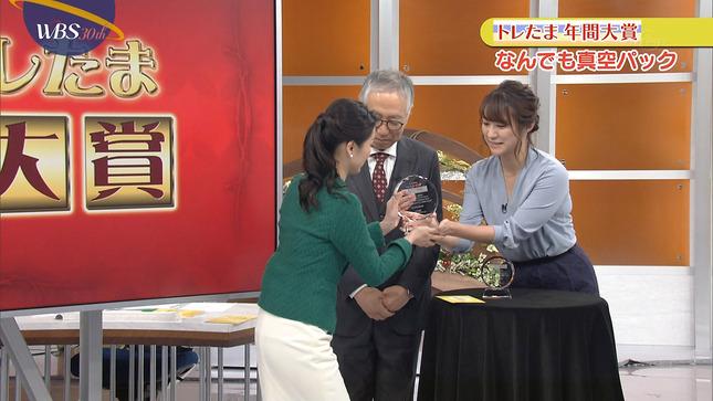 大江麻理子 片渕茜 ワールドビジネスサテライト 15