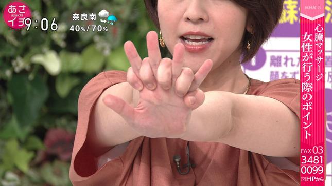 古野晶子 あさイチ 6