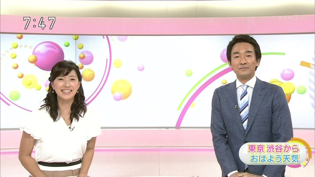 酒井千佳 小郷知子 おはよう日本 1
