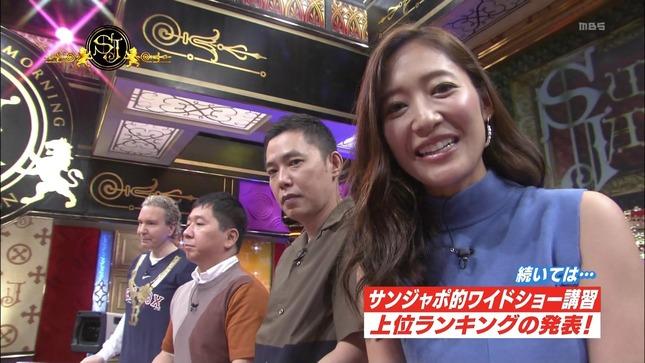 吉田明世 橋本マナミ サンジャポ 超S級危険生物 13