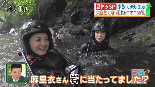 津田理帆 キャスト 塚本麻里衣 14