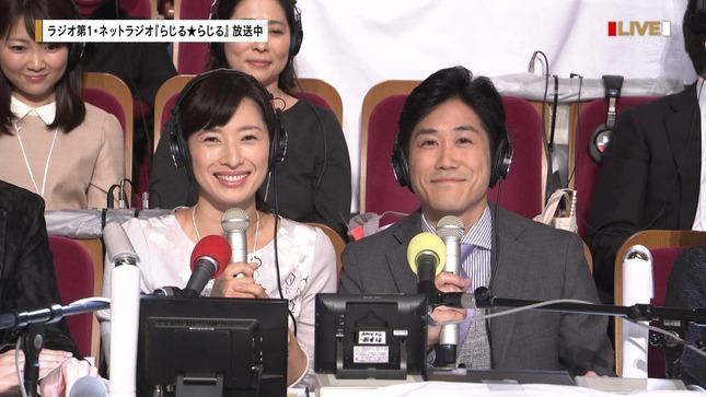 小郷知子 おはよう日本 第68回NHK紅白歌合戦 1