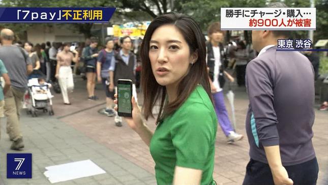 上原光紀 NHKニュース7 7
