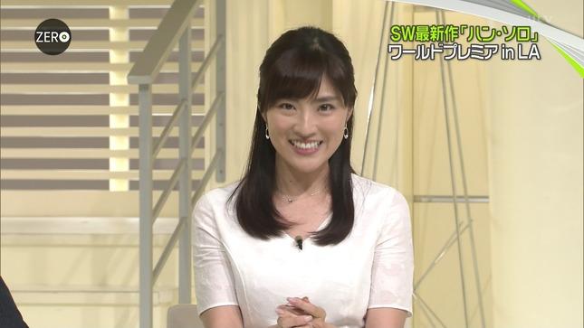 岩本乃蒼 NewsZero 7