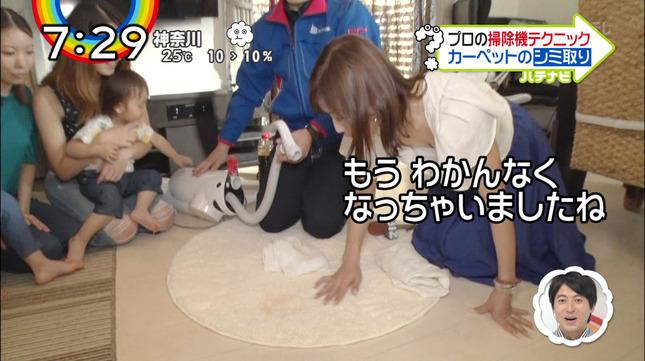 宮崎瑠依 ZIP! 11