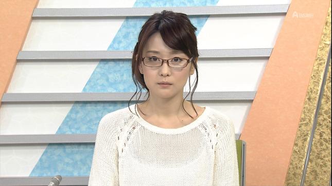 森葉子 ナニコレ珍百景 ANNnews 01