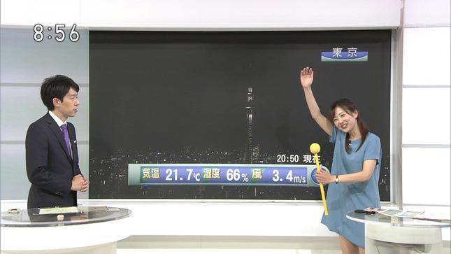 関口奈美 首都圏ネットワーク 11